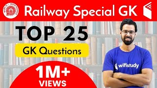 Download 9:00 AM General Science by Bhunesh Sir | Most Imp Ques for Railways | अब Railway दूर नहीं I Day #03 Video