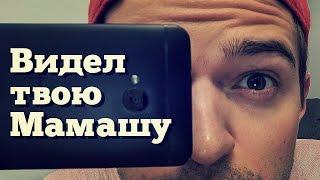 Download Камера наблюдения из старого смартфона своими руками | DIY Video
