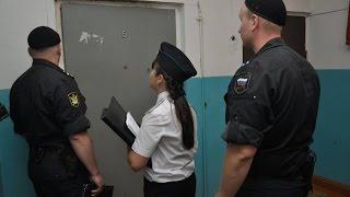 Download Судебные приставы. Ответы на вопросы. Ограничения и аресты. Video