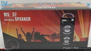 Download Mobile Box MS-37 - настоящий BoomBox Video