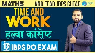 Download IBPS PO 2018 | Time and Work | Halwa concept | Maths | Arun Sir Video