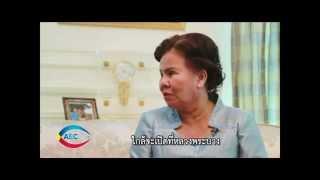 Download คุณดาวเรือง ดาวคอฟฟี่ - Dao Coffee Coffee Lao Video