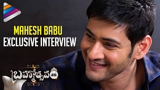 Download Brahmotsavam Mahesh Babu Interview with Fan Avantika | Brahmotsavam Exclusive | Telugu Filmnagar Video