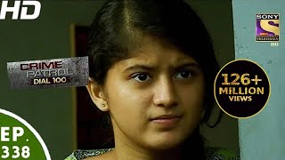 Download Crime Patrol Dial 100 - क्राइम पेट्रोल - Dahanu Vapi Murder - Episode 338 - 21st December, 2016 Video