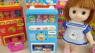 Download Baby doll and drinks vending machine toys play Video