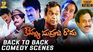 Download Kousalya Supraja Rama Back To Back Comedy Scenes Full HD |Brahmanandam|Ali |Venu Madhav|Raghu Babu Video