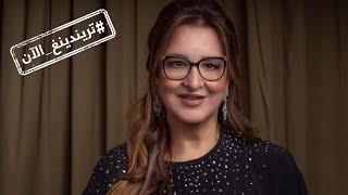 Download عودة المطربة عزيزة جلال للغناء تشكل مفاجأة سارة لجمهور محبيها Video