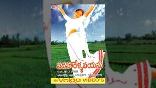 Download Padaharella Vayasu Full Length Telugu Movie Video