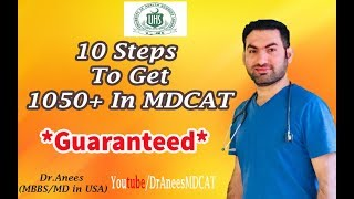Download MDCAT 2019 Preparation Guide - 10 Steps To Get 1050+ In MDCAT Video