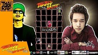 Download MC-KING VS YK ชิงชนะเลิศ [Thai Rap Audio Battle V.1] Video