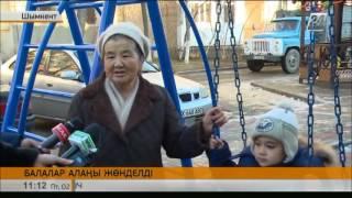 Download Шымкентте көпқабатты тұрғын үйдің ауласы 33 жылдан кейін жөнделді Video