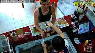 Download 鹹豬手! Video
