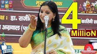 Download Dr. Kirti Kale | पत्नियां चार घूँट पी लें तब क्या होगा - हंस हंस के लोटपोट | #AligarhKaviSammelan Video