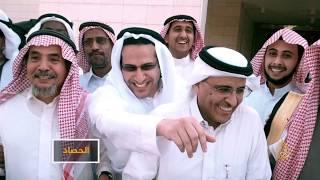 Download الحصاد - السعودية.. نوبل البديلة للمعتقلين 🇸🇦 Video