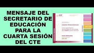 Download Soy Docente: MENSAJE DEL SECRETARIO DE EDUCACIÓN (CTE 4 SESIÓN) Video