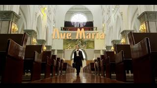 Download Ave Maria-Sky's violin Yukimine Ishino Video
