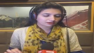 Download BBC urdu radio Video
