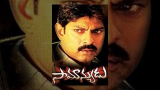 Download Samanyudu Telugu Full Length Movie || Jagapathi Babu, Kamna Jethmalani Video