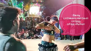 Tamil Record Dance 2019 / Latest tamilnadu village aadal paadal