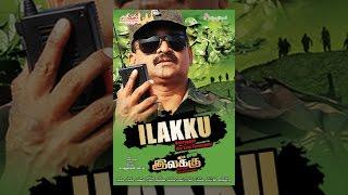 Download Ilakku Video