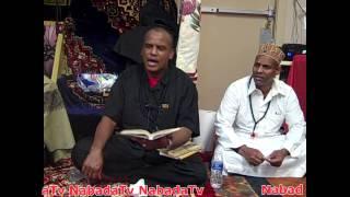 Download DIKRI Aya nabiyullahi aya rasulalahi Video