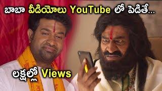 Download Raghu Babu Comedy Scenes - Back To Back - Latest Telugu Comedy Scenes Video