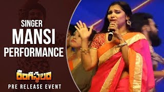Download Singer Manasi Live Performance For Rangamma Mangamma Song @ Rangasthalam Pre Release Event Video
