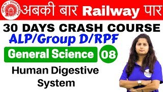 Download 12:00 PM - Railway Crash Course | GS by Shipra Ma'am | Day #08 | Human Digestive System Video