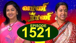 Download வாணி ராணி - VAANI RANI - Episode 1521 - 20/03/2018 Video