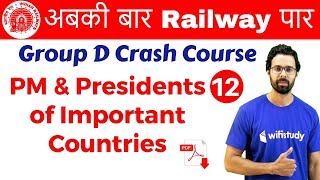 Download 9:40 AM - Group D Crash Course | PM and President of Imp. Countries By Bhunesh Sir | Day #12 Video