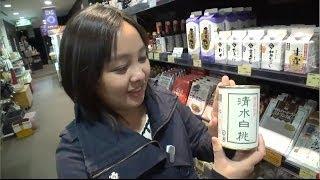 Download 惊奇日本:日本岡山的頂級蜜桃罐頭【この桃世界一の桃かも】~ビックリ日本~ Video