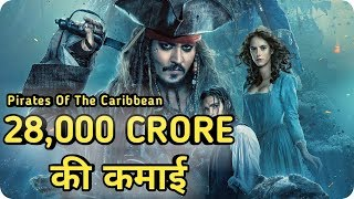 Download Pirates of the Caribbean highest grossing hollywood film box office collection Video