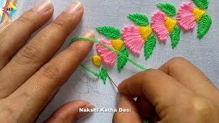 Download Hand embroidery   Border design   nakshi katha design. Video