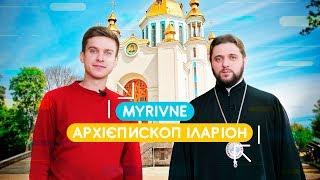 Download Архієпископ ІЛАРІОН - томос, монашество, зв'язок церкви з бізнесом та політикою Video