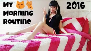 Download My Morning Routine 2016 Video