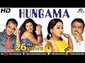 Download Hungama   Hindi Movies 2016 Full Movie   Akshaye Khanna Movies   Bollywood Comedy Movies Video