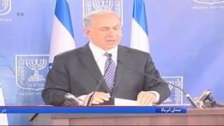 Download ایران مدعیست سپر موشکی اسراییل کارایی ندارد Video
