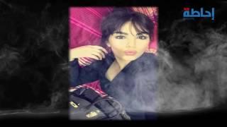 "Download ihata.ma - زوجة أسامة بسطاوي تخفي سرا كبيرا و""إحاطة"" يكشف حقيقتها Video"