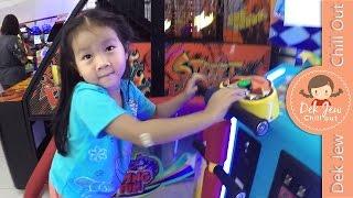 Download เด็กจิ๋วเล่นตู้เกมส์ที่เซนทรัลปิ่นเกล้า [N'Prim W275] Video