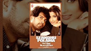 Download Serndhu Polama Video