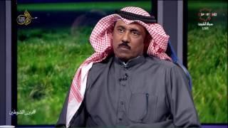 Download رد صاعق من سامي الحشاش على رئيس النادي العربي في #بين الشوطين Video