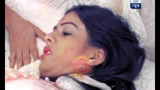 Download Jamai Raja: Roshni to DIE! Video