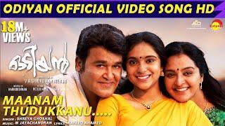 Download Maanam Thudukkanu | Odiyan Official Video Song HD | #Mohanlal #ManjuWarrier #ShreyaGhoshal | M J Video