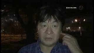 Download 【心霊動画-お祓い済み-】公園で撮れちゃった…(心霊研究家池田武央STAFF映像)6後編 Video