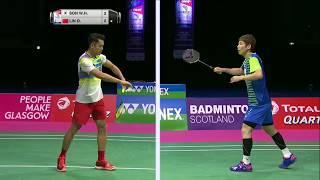 Download TOTAL BWF World Championships 2017   Badminton SF M6-MS   Son Wan Ho vs Lin Dan Video