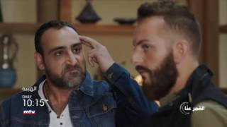 Download الهيبة - Promo - Episode 8 Video