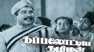 Download Kappalottiya Thamizhan Full Movie HD Video
