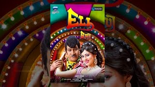 Download Eli Video