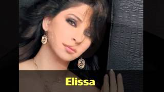 Download Dj Folk Mix 2012 - Elissa Ahla donia, - Nel Ne krii salzite, - Kiss me Slavica Mk-Yu Version Kismi Video