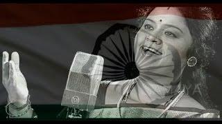 Download Vande Mataram (Full Version) Sangeeta Katti Video